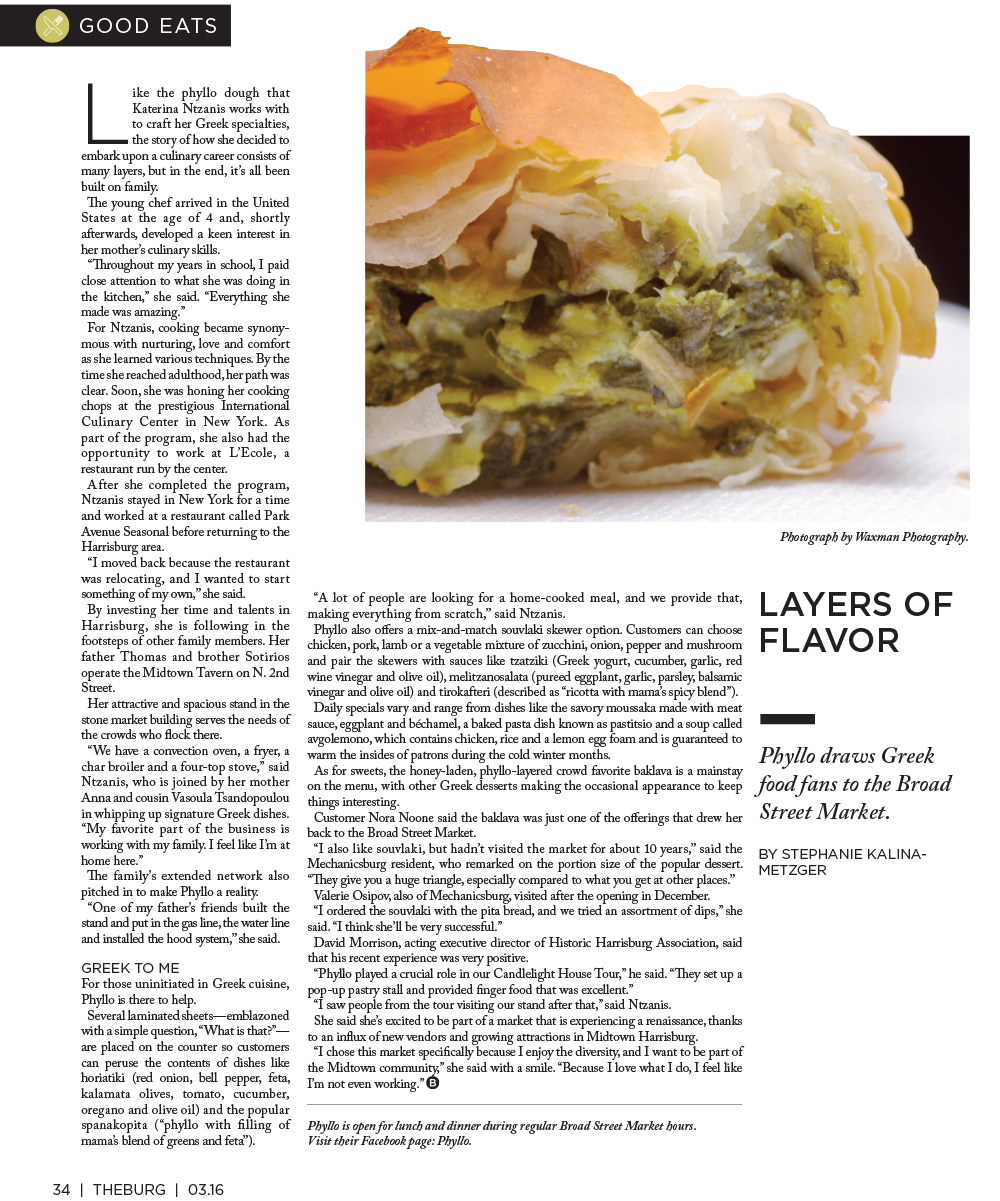 The Burg March 2016, Phyllo